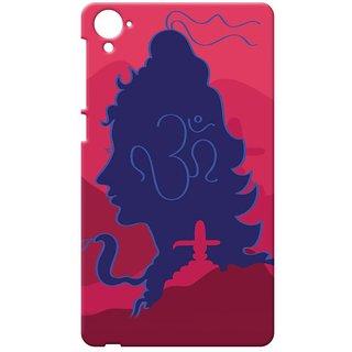 Kyra Case  Cover, Designer Printed  Back Cover For HTC Desire 826