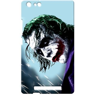 Case  Cover, Designer Printed  Back Cover For Gionee Marathon M5 : By Kyra