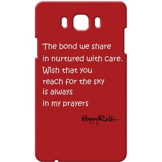 Cases  Cover, Designer Printed Back Cover For Samsung Galaxy J5 2016 : By Kyra