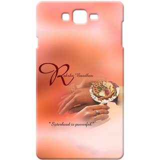 Cases  Cover, Designer Printed Back Cover For Samsung Galaxy On5 : By Kyra