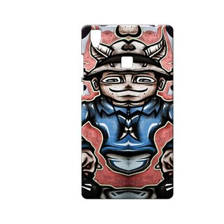 Cases  Cover, Designer Printed Back Cover For Vivo V3 Max : By Kyra