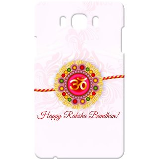 Cases  Cover, Designer Printed Back Cover For Samsung Galaxy J7 2016 : By Kyra