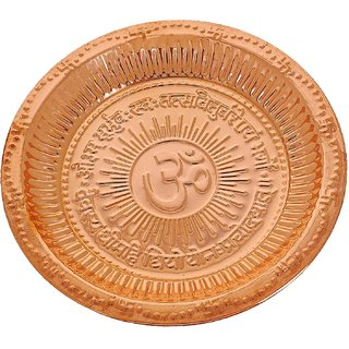 RoyaltyLane Copper Hindu Puja Thali