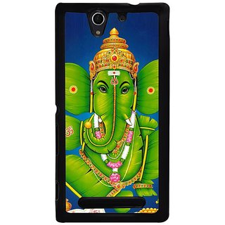 Fuson Designer Phone Back Case Cover Sony Xperia C3 ( Lord Ganesha From Plantain Leaves )