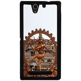 Fuson Designer Phone Back Case Cover Sony Xperia C3 ( Idol Of Lord Natraja Dancing )