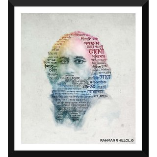 Tallenge - Typographic Portrait Of Rabindranath Tagore - Medium Size Ready To Hang Framed Digital Art Print On Photographic Paper For Home And Office Decor (16x18 Inches)