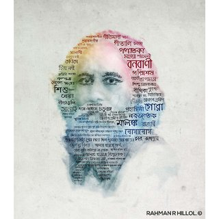 Tallenge - Typographic Portrait Of Rabindranath Tagore - Medium Size Unframed Rolled Digital Art Print On Photographic Paper For Home And Office Decor (16x18 Inches)