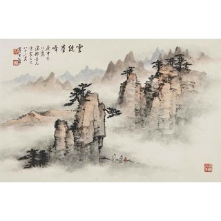 Tallenge - Chinese Art Vintage Nature Landscape - Large Size Unframed Rolled Digital Art Print On Photographic Paper For Home And Office Decor (16x24 Inches)