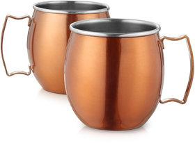 Classic Essentials Mule mug set of 2