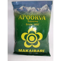 MAKAI BARI APOORVA SUPREME DARJEELING TEA 100 GRAM PACK OF TWO