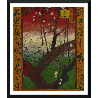 Tallenge - Flowering Plum Orchard After Hiroshige By Vincent Van Gogh - Xlarge Size Ready To Hang Framed Digital Art Print On Photographic Paper For Home And Office Decor (25x30 Inches)