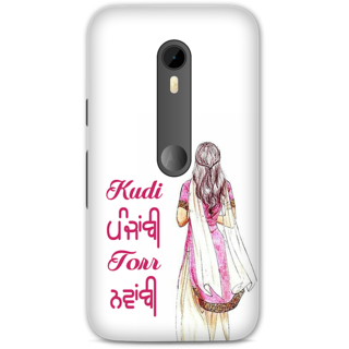 MOTO G3 Designer Hard-Plastic Phone Cover From Print Opera - Punjabi Suited Girl
