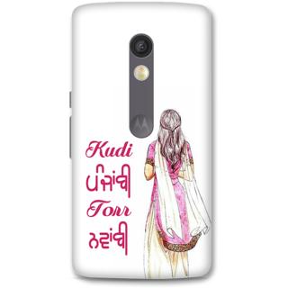 MOTO X Play Designer Hard-Plastic Phone Cover From Print Opera - Punjabi Suited Girl