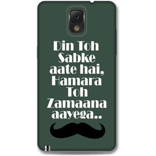 SAMSUNG GALAXY Note 3 Designer Hard-Plastic Phone Cover From Print Opera - Quotes