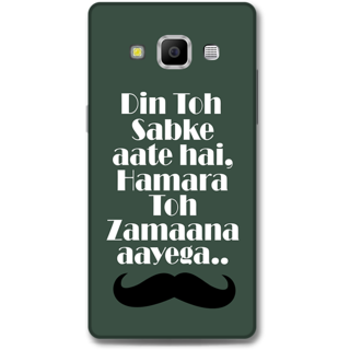 SAMSUNG GALAXY A7 2015 Designer Hard-Plastic Phone Cover From Print Opera - Quotes