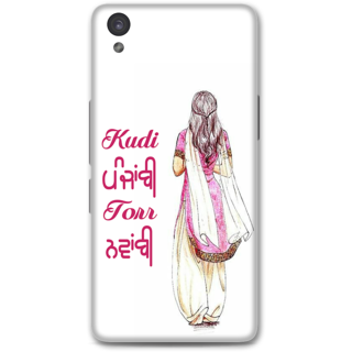 ONE PLUS X Designer Hard-Plastic Phone Cover From Print Opera - Punjabi Suited Girl