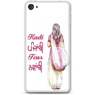 Iphone4-4s Designer Hard-Plastic Phone Cover From Print Opera - Punjabi Suited Girl