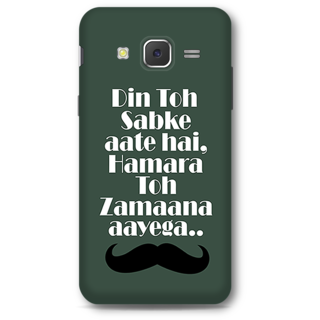 SAMSUNG GALAXY J5 2015 Designer Hard-Plastic Phone Cover From Print Opera - Quotes
