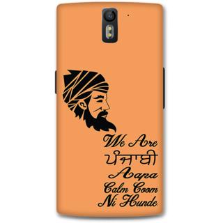ONE PLUS ONE Designer Hard-Plastic Phone Cover From Print Opera - Punjabi Boy
