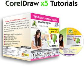 CorelDRAW X5 Tutorial