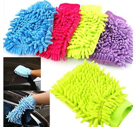 Kudos Micrifibre Gloves Set of 4