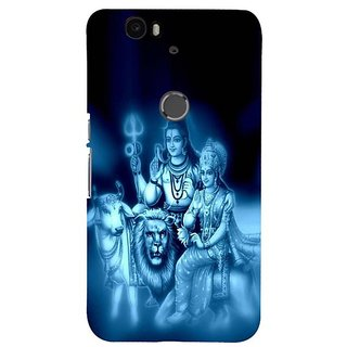 Fuson Designer Phone Back Case Cover Huawei Nexus 6P ( Shiva And Parvathi Vahana )