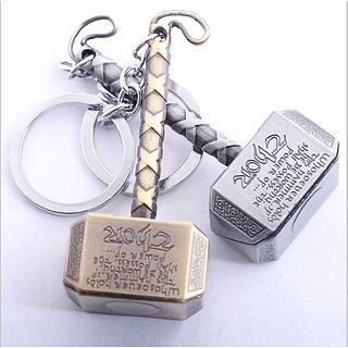 Humer key chain multi