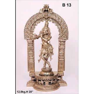 Bronze Krishna Gopal Murti Idol Dcor Statue