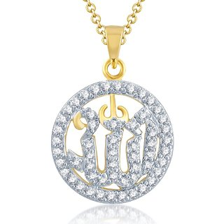 Sukkhi Royal Gold and Rhodium Plated Cubic Zirconia Stone Studded God Pendant