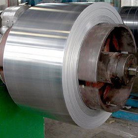 Stainless Steel Coils  Stainless Steel 200 Series