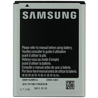 Shree Retail Samsung EB615268VUCINU Battery For Samsung Galaxy Note N7000