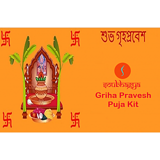 Shrimad Store Griha Pravesh Puja Kit (Bengali Puja Sahitya) All Inclusive  100 Authentic (New House Inauguration puja)