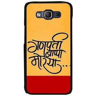 Fuson Designer Phone Back Case Cover Samsung Galaxy On5 Pro ( Ganpati Bappa Morya )