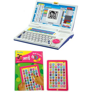 Prasid Combo Of English Learner Kids Laptop (Blue)  Hindi My Pad