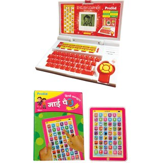 Prasid Combo Of English Learner Kids Laptop Red & Hindi My Pad