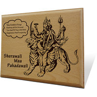Maa Sherawali Wooden Engraved Plaque