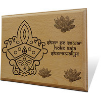 Sherawali Maa Wooden Engraved Plaque