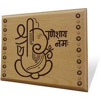 Ganeshaya Namah Wooden Engraved Plaque