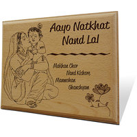 Makhan Choe Wooden Engraved Plaque