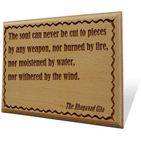 The Bhagavad Gita Wooden Engraved Plaque