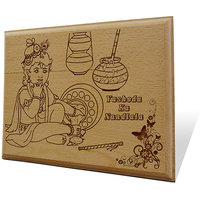 Yashoda Ka Nandlala Wooden Engraved Plaque
