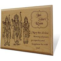 Jai Shri Ram Ki Wooden Engraved Plaque