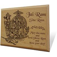 Ram Darbar Wooden Engraved Plaque