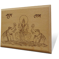 Shubh Labh Wooden Engraved Plaque