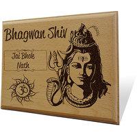Bhagwan Shiv Wooden Engraved Plaque