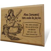 Jai Maa Saraswati Ki Wooden Engraved Plaque