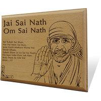 Jai Sai Nath Wooden Engraved Plaque