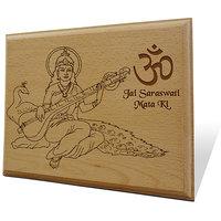 Jai Saraswati Maa Ki Wooden Engraved Plaque