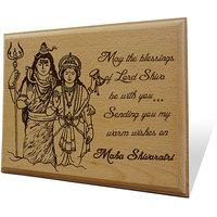 Maha Shivaratri Wooden Engraved Plaque