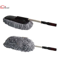 Autofurnish Car Cleaning Duster Tool Large Microfiber Telescoping Duster